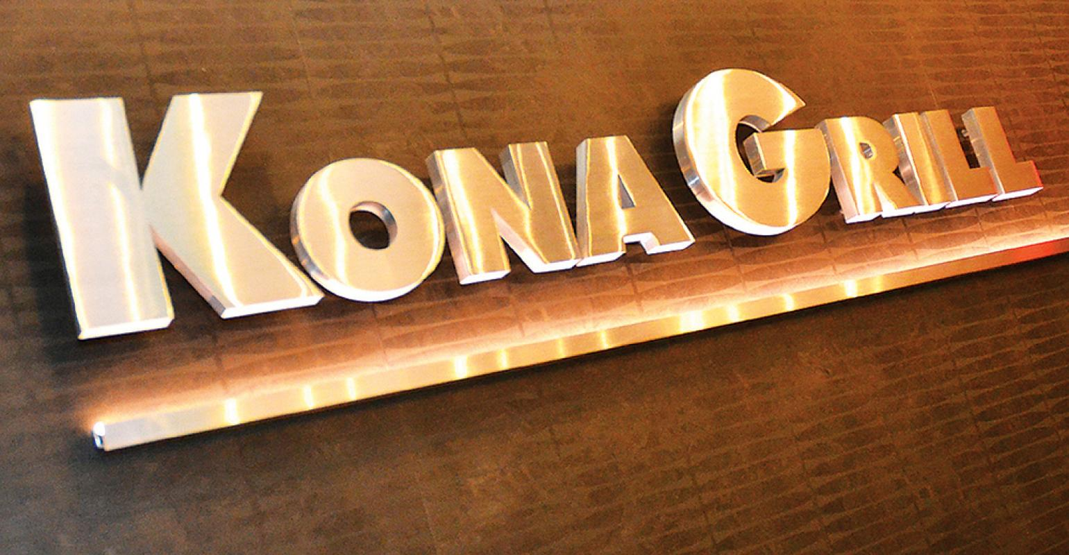 Two former CEOs team up in Kona Grill bid