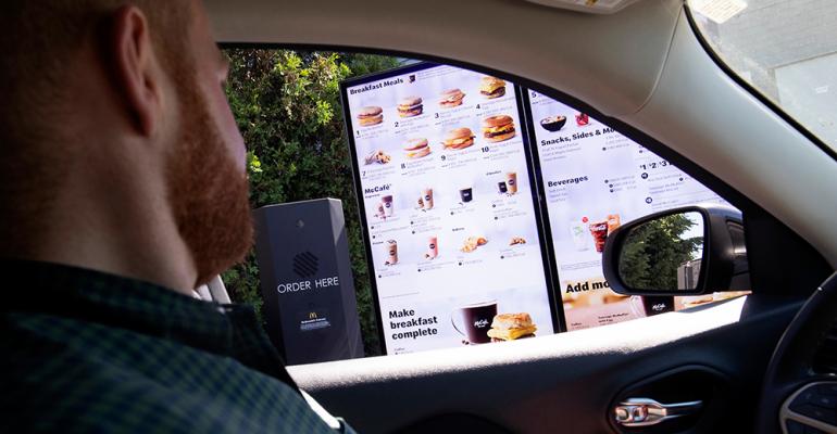 McDonalds_Test_DriveThru_Outside.png