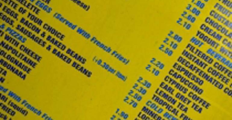 Stock menu price