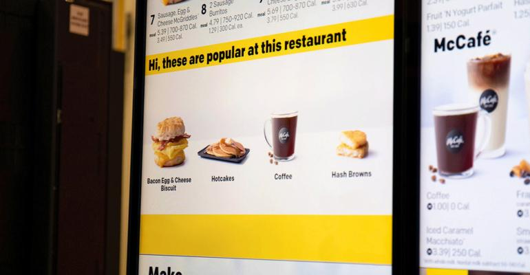 mcdonalds-artificial-intelligence.jpg