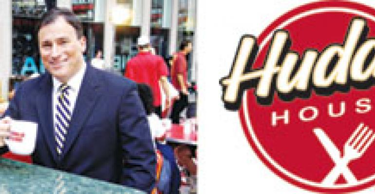 Huddle House celebrates its 45th birthday with redesigned logo, social media initiative
