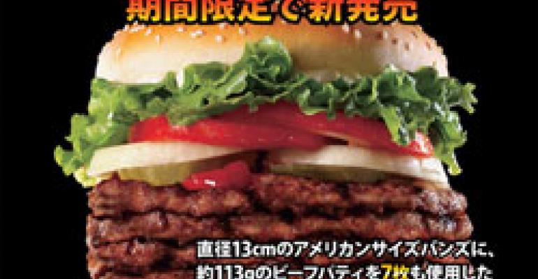 Burger King in Japan offers 7-patty Whopper