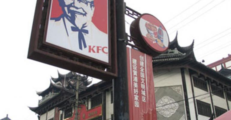 KFC unit in Shanghai