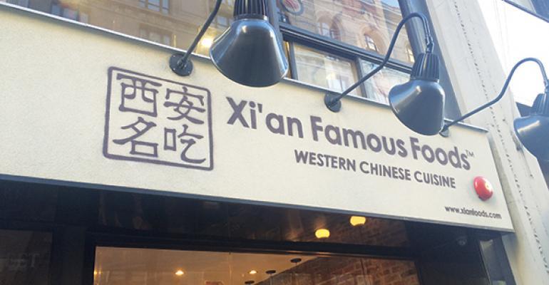 Xian Famous Foods restaurant