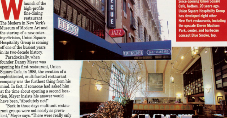 Throwback Thursday: Union Square Hospitality Group 10 years ago
