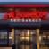j alexanders restaurant storefront_0.png