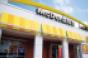 mcdonalds-new-zealand-app-developer.png