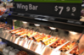 Stop & Shop wing bar_cropped.PNG