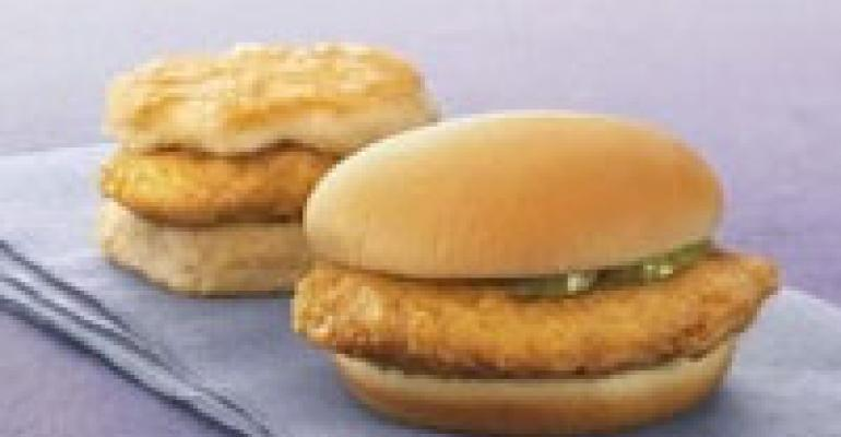 McDonald's plans to give away 8 million new chicken sandwiches