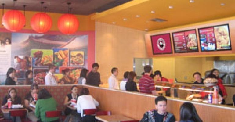 Panda Express updates look in new prototype