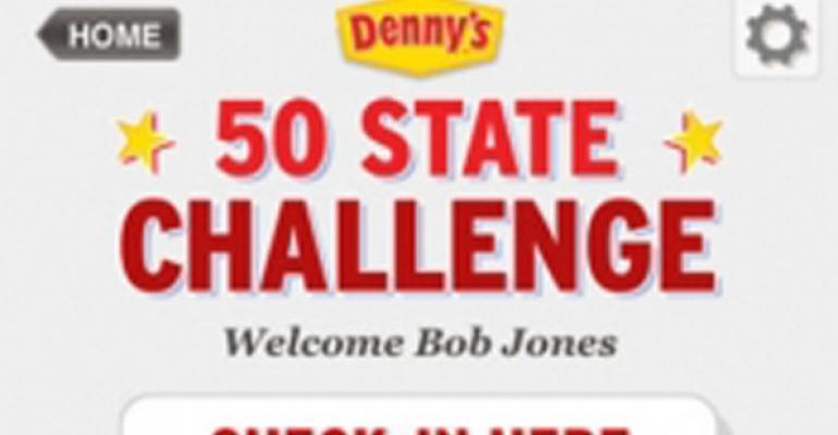 Dennys mobile app
